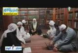 فضل الصبر والحث عليه ( 29/8/2014 ) معراج الروح