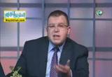 الاعجاز الغيبى فى القرءان الكريم  ( 28/8/2014 ) شواهد الحق