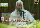 (3)سورة الذاريات  من الآية (24)إلى الآية( 37)(28/6/2013)  تفسير سورة الذاريات