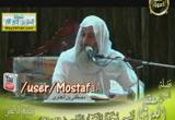 سورة النجم من الآية (25) إلي الآية (35) (27/9/2013) تفسير سورة النجم