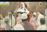 الدرس السادس -ج2 (9/8/2014) وقفات في سورة البقرة