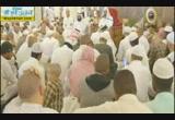 الدرسالتاسع-ج1(14/8/2014)وقفاتفيسورةالبقرة