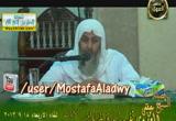 (2) سورة المجادلة  من الآية (8)إلى الآية( 22)( 18/9/2013) تفسير  سورة المجادلة