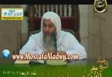 (2) سورة الحشر  من الآية (11)إلى الآية( 24)( 2/10/2013) تفسير  سورة الحشر