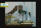 (1)  سورة القلم   من الآية (1)إلى الآية( 41) تفسير سورة القلم