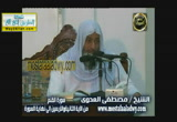 (2)  سورة القلم   من الآية (42)إلى نهاية السورة- تفسير سورة القلم