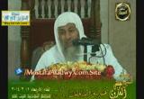 (1) سورة المنافقون من الآية (1)إلى( 11)( 12/2/2014) تفسير سورة المنافقون