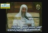 (1) سورة النازعات  من الآية (1)إلى الآية( 14)  تفسير سورة النازعات