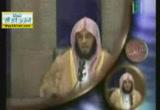 (1) احترام قرابة الرسول صلى الله عليه وسلم والصحابة - من أصول التأريخ الإسلامي