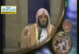 (2) احترام قرابة الرسول صلى الله عليه وسلم والصحابة - من أصول التأريخ الإسلامي