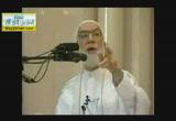 التقوى( 21/2/2014) خطب الجمعة