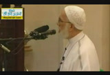 حصانة العلم( 15/3/2014)خطب الجمعة