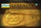 رحمة النبى -صلى الله عليه وسلم - ( 1/9/2014 ) علمنى رسول الله