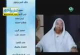 أيام السلطان محمد الفاتح  ( 3/9/2014 ) أيام الله