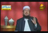 (5) شبهات في سيرة السيدة فاطمة (8/9/2014) آل البيت