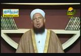 الايمان بالقضاء و القدر ج 7 ( 8/9/2014 ) درر المسائل