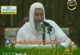 تفسير آيات الصيام( 27/4/2014)آيات الصيام