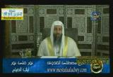 نور على نور( 1/9/2017)آيات الصيام