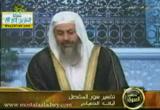 تفسير سور المفصل( 30/7/2011) آيات الصيام
