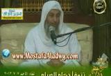 تتمة أحكام الصيام( 7/7/2013)آيات الصيام