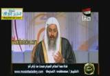 تتمة أحكام الصيام 2( 8/7/2013)آيات الصيام