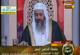 التفسير الميسر لآيات الصيام( 8/4/2011)آيات الصيام