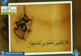 غض البصر-حملة قلبي ملك ربي