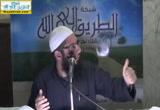 الدرس السادس عشر ( كيف تتلذذ بقراءة القرآن )