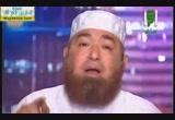 الحج والعمرة والطريق إلى الجنة( 16/9/2014)ليلة في بيت النبي
