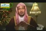 السامري-أعلام القرآن