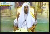 حسن الخلق(27/8/2014)  الملتقى