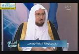 سلطة الجماهير (2/9/2014)  آفاق حضارية