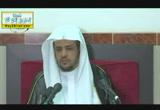 (10) التعليق علي منسك الحج لابن تيمية