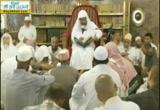 الدرسالخامسعشر-ج2(26/8/2014)وقفاتفيسورةالبقرة