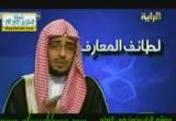 بنات الرسول صلى الله عليه وسلم- لطائف المعارف