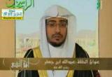 عبد الله بن جعفر بن أبي طالب رضي الله عنه- أهل البقيع