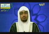 الإسراء والمعراج - لطائف المعارف
