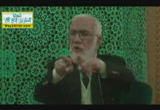 المسلم بين المواطنة والهوية( 11/9/2014)محاضرة