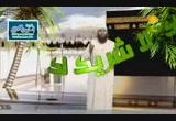 كلمة فى خواطر حاج - للشيخ حازم شومان