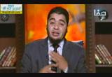 عقيدة الخميني(20/9/2014)  دعاة على أبواب