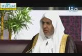 الحج وأركانه وواجباته(20/9/2014)  إستشارات
