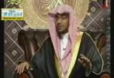 أزواج النبي صلى الله عليه وسلم-نضرة النعيم