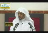 ( 8)شرح كتاب دفع إيهام الإضطراب عن آيات الكتاب للشنقيطي