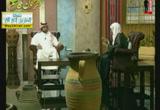 فتح مكة-نضرة النعيم