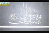 أصبحنا صائمين( 4/9/2014) إبتسامات الرسول صلى الله عليه وسلم