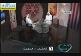 الشباب وتحديات العصر 2(8/9/2014) ما خاب من إستشار