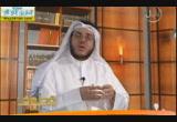 العدل في الإسلام ( 7/9/2014  ) قطوف