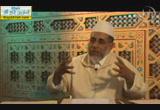 (11) عثمان بن رضي الله عنه ج1( 9/9/2014) الخلفاء الراشدون