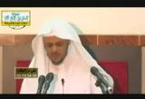 (2)شرح كتاب دفع إيهام الإضطراب عن آيات الكتاب للشنقيطي