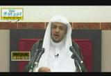 (4)شرح كتاب دفع إيهام الإضطراب